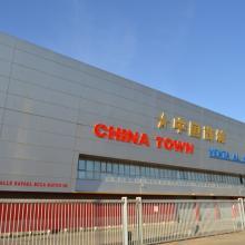 China Town en el Pica.