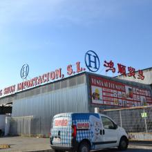 Hongshun