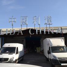 Lida China en el Pica.