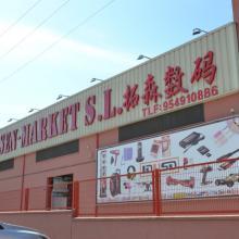 Toosen Market, S.L. en el Pica.